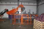 Упаковочная машина в сетку на рулоне УМС-25